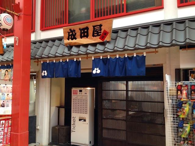 Naritaya Halal Ramen Shop
