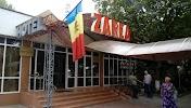 Zarea, улица Митрополит Гавриил Бэнулеску-Бодони, дом 57/1 на фото Кишинёва