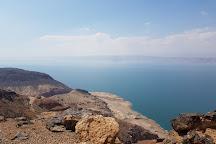 Dead Sea Museum, Sweimah, Jordan