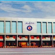 Dawood Shopping Center quetta