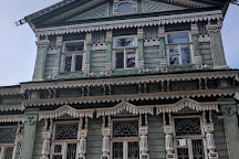 Penza Museum of National Creativity, Penza, Russia