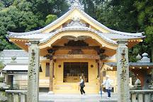 Hantaji Temple, Matsuyama, Japan