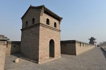 City Wall of Pingyao, Pingyao County, China
