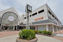 Aeon Mall Suzuka, Suzuka, Japan