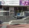 Serginnetti, Октябрьская улица, дом 38 на фото Брянска