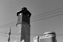 Clock Tower, Gostivar, Republic of North Macedonia