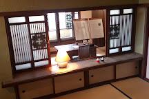 Yodoko Guesthouse, Ashiya, Japan