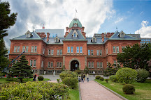Former Hokkaido Government Office Building, Sapporo, Japan