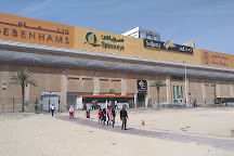 Sahara Center, Sharjah, United Arab Emirates