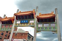 Vancouver ChinaTown, Vancouver, Canada