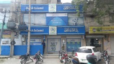 Bankislami Sialkot