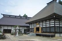Kosan-ji Temple, Ogawa-mura, Japan