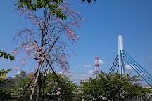 Kanuki Park, Numazu, Japan