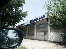 Noor Beauty Parlour & Boutique Training abbottabad