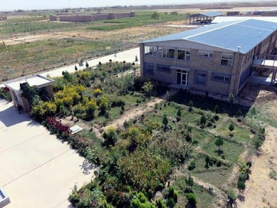 Agriculture Technical and Vocational Institute