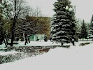 Фонтан, бульвар Дружбы, дом 2 на фото Старого Оскола