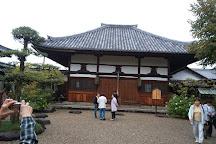 Amakashi no Oka, Asuka-mura, Japan