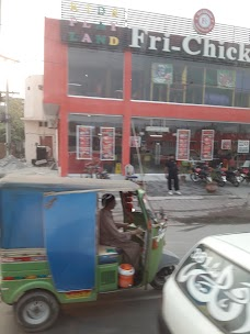 Fri Chicks sargodha University Road