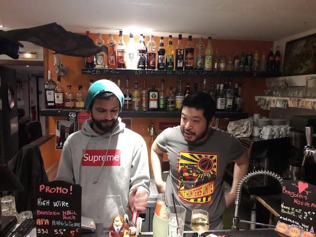 Afk Bar