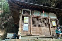 Koza Fall, Ashiya, Japan