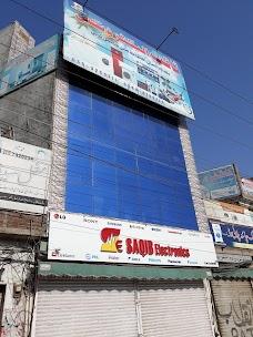 Saqib Electronics