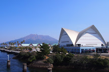 Sakurajima, Kagoshima, Japan