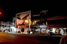 Metro Shoes Sialkot Aziz Bhati Shaheed Road