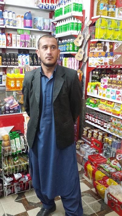 Golestan Super Market