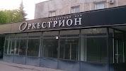 РОССИЙСКИЙ НАЦИОНАЛЬНЫЙ ОРКЕСТР под рук М. ПЛЕТНЕВА, улица Гарибальди, дом 19А на фото Москвы