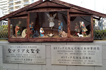 Cathedral of the Immaculate Conception of the Blessed Virgin Mary, Chuo, Japan