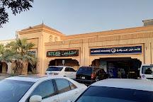 Lulu Village, Dubai, United Arab Emirates