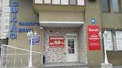 Свет Вашего Дома Салон-магазин ЧП Зиневич И.В., проспект Героев Сталинграда на фото Киева