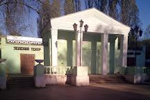 Lipetskiy Zoo, Lipetsk, Russia