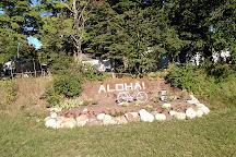 Aloha State Park, Cheboygan, United States