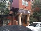 Арбитражный третейский суд Республики Дагестан