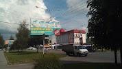 Веломагазин Хочу Велик, улица Тухачевского, дом 11 на фото Ставрополя