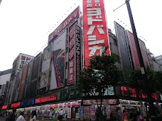 Yodobashi Camera Shinjuku West Main Store