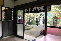 Jingoji Temple, Kyoto, Japan