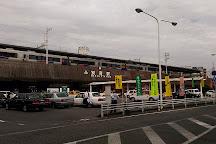Beppu Station Tourist Information Center, Beppu, Japan