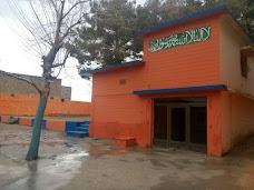 Dar E Arqam School Al Hamd Campus C1 quetta