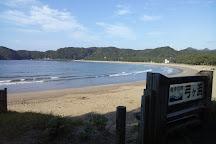 Yumigahama Beach, Minamiizu-cho, Japan