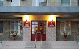 Управление Федеральной службы по надзору в сфере защиты прав потребителей и благополучия человека по Саратовской области, Вольская улица, дом 11А на фото Саратова