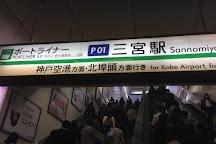Information Kobe, Kobe, Japan