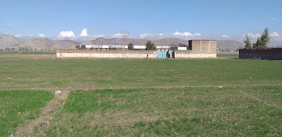 Ayuob Khill High School