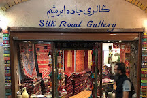 Silk Road Gallery, Yazd, Iran