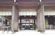 Yoshino Shrine, Yoshino-cho, Japan