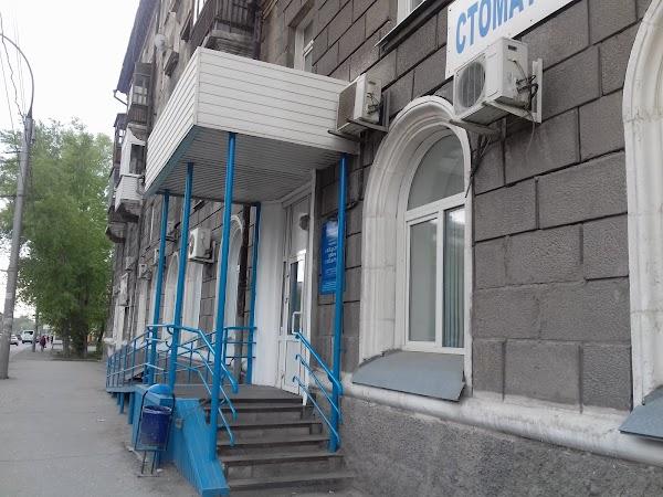 18 поликлиника город новосибирск