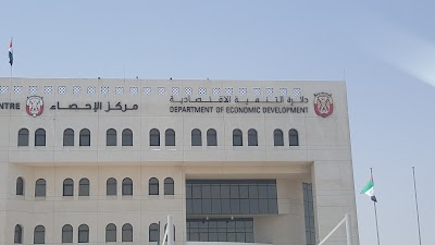 b87a401ae دائرة التنمية الاقتصادية فرع العين, Abu Dhabi, United Arab Emirates