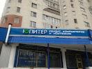 Юпитер Ремонт Компьютеров, проспект Ватутина на фото Белгорода
