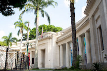 Museo de Ciencias Naturales, Caracas, Venezuela